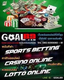 เกมส์ Royal Online